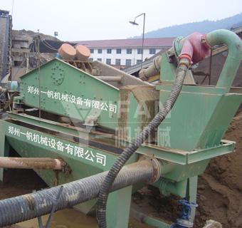 细砂回收系统