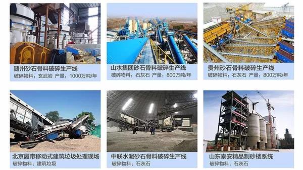 郑州一帆多个制砂生产线案例现场