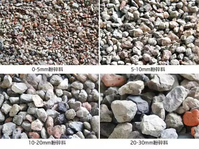 建筑垃圾处理骨料粒型图