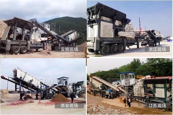 郑州一帆建筑垃圾处理现场