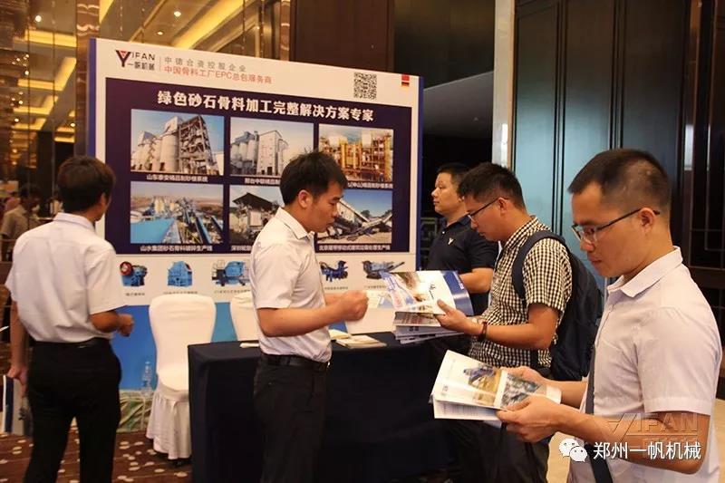 郑州一帆销售总监张现团携团队在展台前为客户答疑解惑