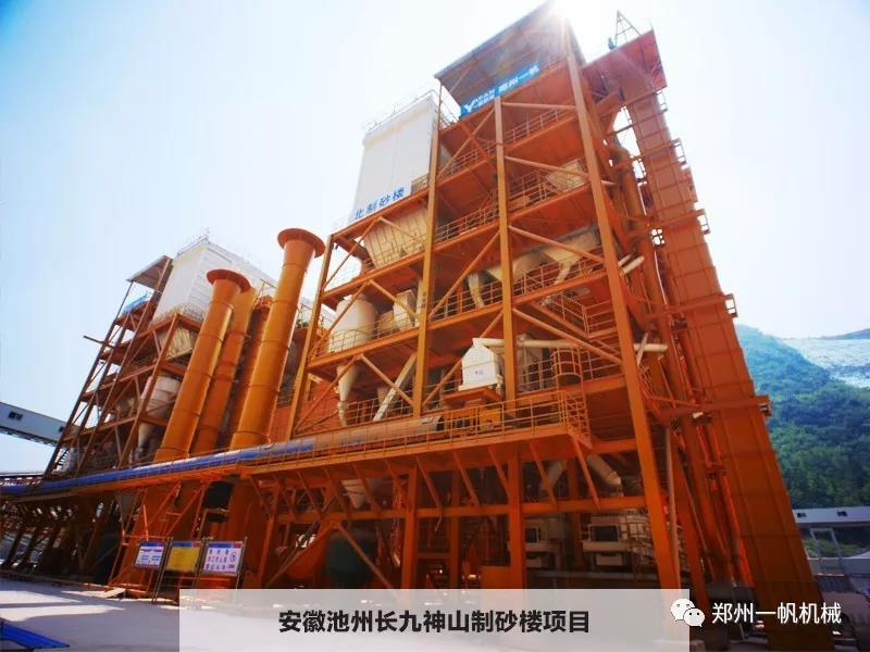安徽制砂楼项目