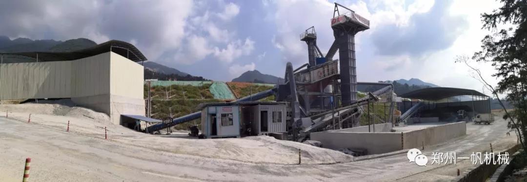 机制砂生产线现场