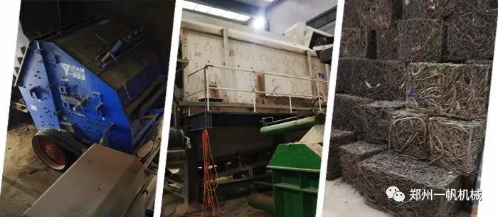 固定式建筑垃圾处理现场设备