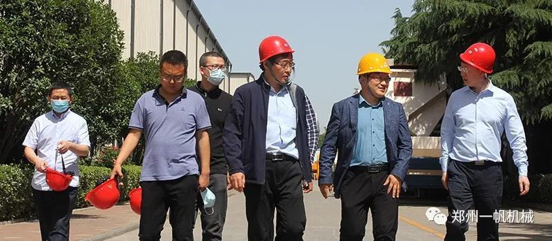 河南省工信厅运行监测调节局局长李凯钊调研
