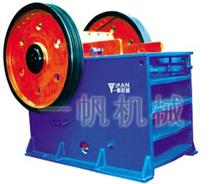 Zhengzhou Yifan Machinery Co Ltd Smh Series Circular Cone